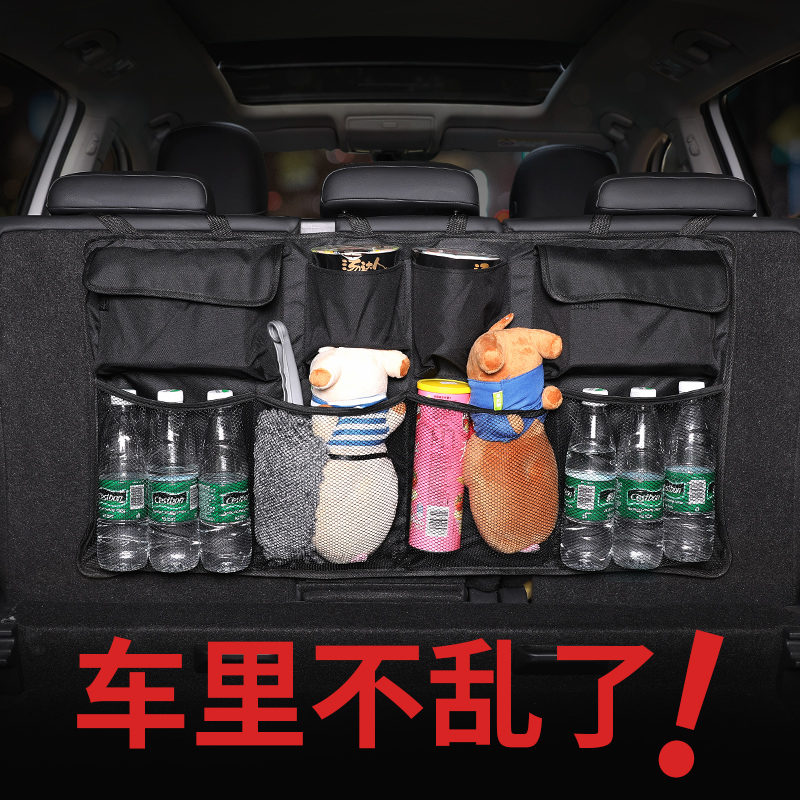 汽车后备箱储物箱多功能收纳袋行李网兜大号车用置物架尾箱整理盒