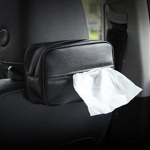 汽车椅背遮阳板车载纸巾盒抽创意挂式抽纸盒车用纸盒座式车内用品图片