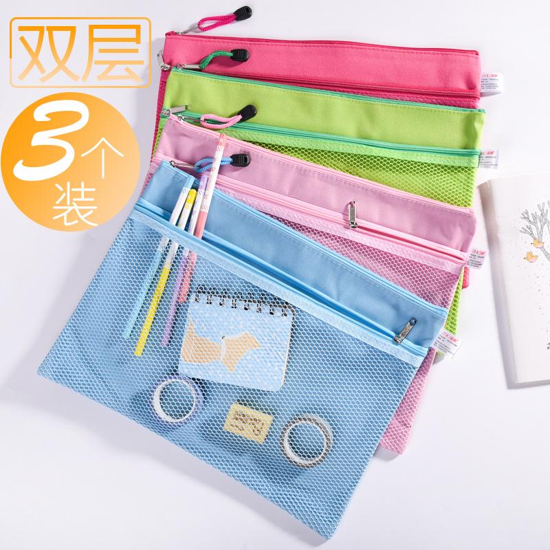 A4双层文件袋帆布学生办公用小清新拉链试卷资料袋收纳袋文件收纳手提拉链袋透明可爱试卷袋