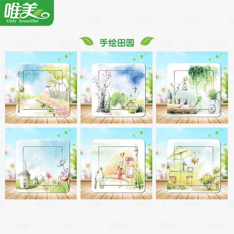 韩国手绘开关贴电灯面板贴电源插板装饰保护膜可爱彩色墙贴纸贴画
