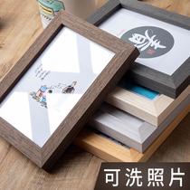 实木质相框摆台5寸6寸7寸8寸10寸创意挂墙A4简约画框照片摆件像框