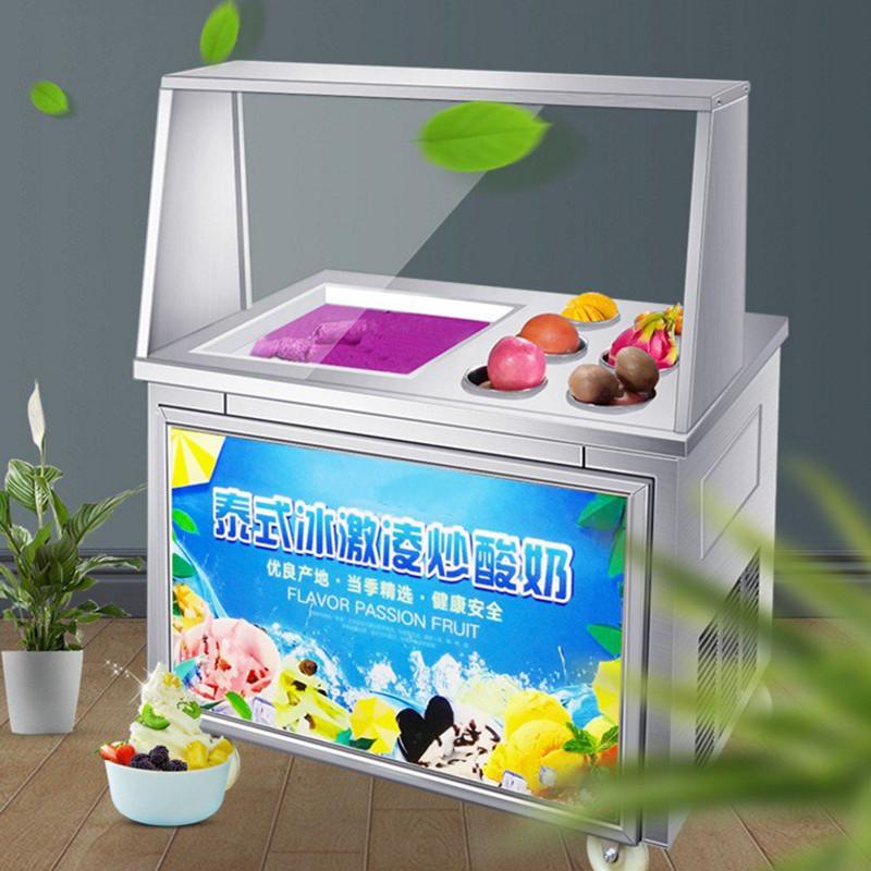 Йогуртницы Артикул 615364065907