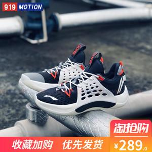 领3元券购买李宁篮球男音速7代低帮cba运动鞋