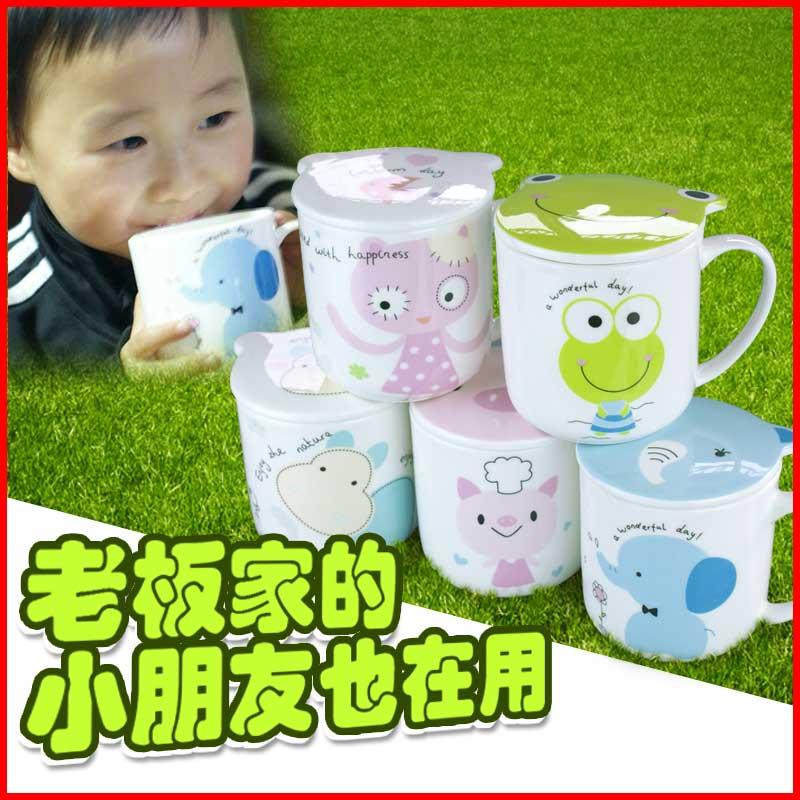 马克杯儿童水杯家用陶瓷小杯子带盖有盖卡通牛奶骨瓷可爱宝宝喝水