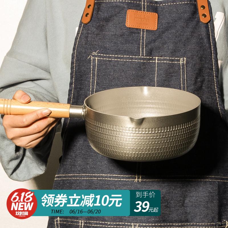 Ковши кухонные Артикул 598320270787