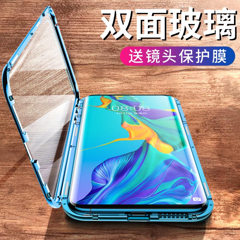 小米凡拓红米K30磁吸k30pro防摔K20pro手机壳K20透明钢化玻璃双面万磁王redmi个性5G全包男款商务金属