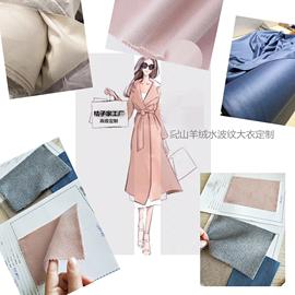 桔子家工厂高级定制经典M山羊绒labro粉色双面水波纹纯羊绒大衣