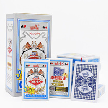 Yao Kee Poker Model 959 975 258 non-toxic environmental protection Solitaire 1 dozen 10 pairs of fighting landlords