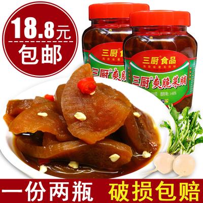 天天特价三厨酱脆萝卜爽脆菜脯海南萝卜干榨菜农家自制下饭菜瓶