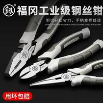 麥力工業級多功能省力偏心鋼絲鉗子尖嘴鉗斜口鉗斷線鉗電工剝線鉗