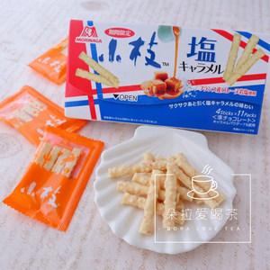 日本本土森永期间限定小枝岩盐淡盐焦糖味巧克力棒零食116g