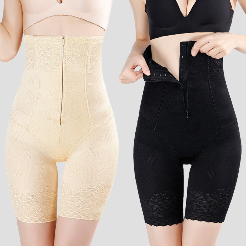 Zipper flat foot high waist body shaping pants womens abdomen girdle waist lifting buttocks and legs shaping underpants sculpting body shape and tight