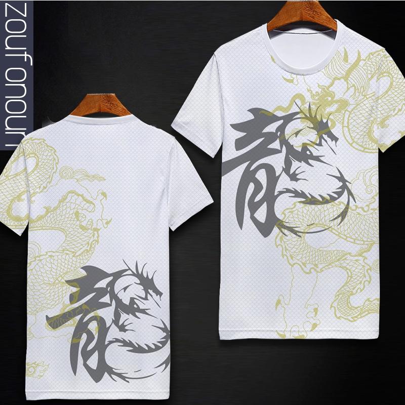 中国风中国龙图案图腾印花短袖T恤夏季大码男半袖丅潮流冰丝男装(非品牌)