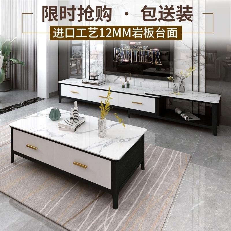 木の大理石の岩板のテレビの箱の茶の組み合わせは伸縮して現代で簡単で贅沢な北欧の中国式の客間の家具に軽くなります。