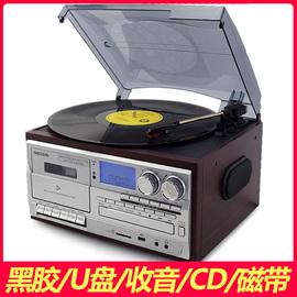 黑胶电唱机现代唱片机仿古留声机蓝牙音响多功能收音机磁带CD USB图片
