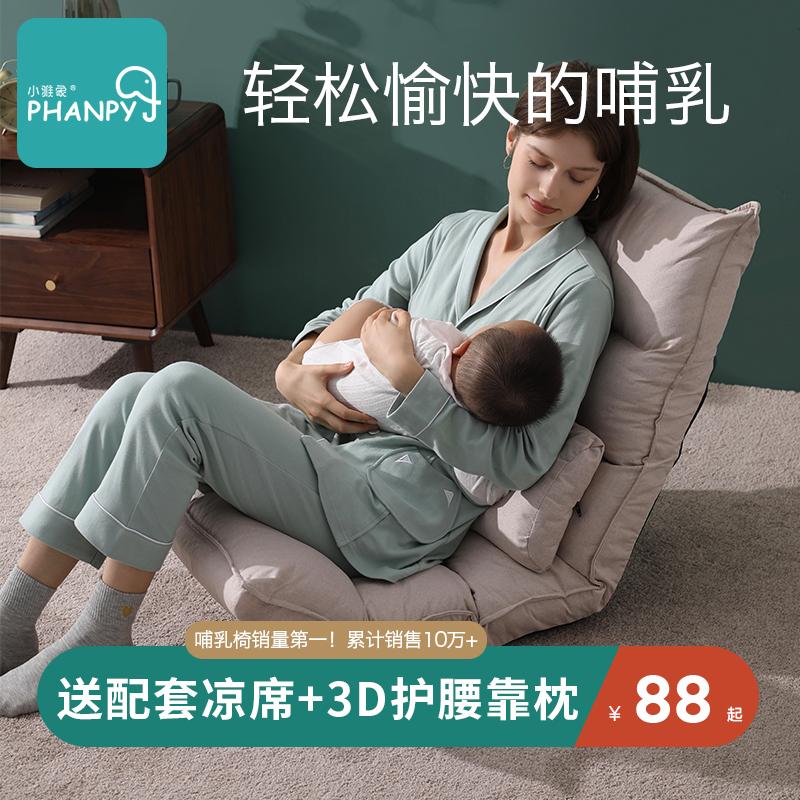 喂奶神器新生儿哺乳椅坐月子床上抱娃护腰宝宝防吐奶靠背枕头婴儿