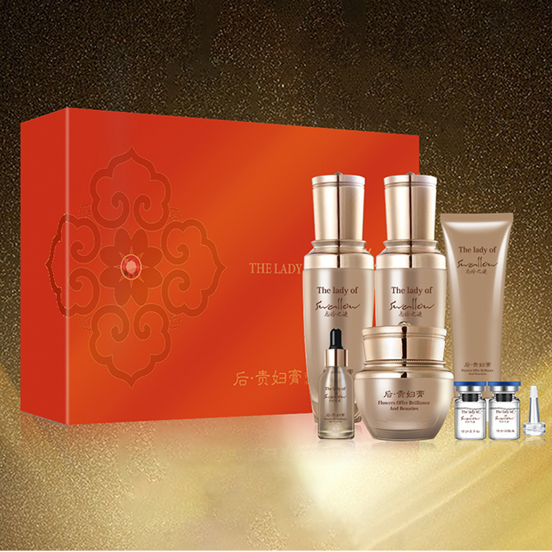 Mystery of Zhiling - seven piece set of empress ladies beauty
