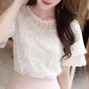 悦芳菲时尚潮流女装洋气2020夏季新款白色仙气上衣潮流蕾丝衫短袖