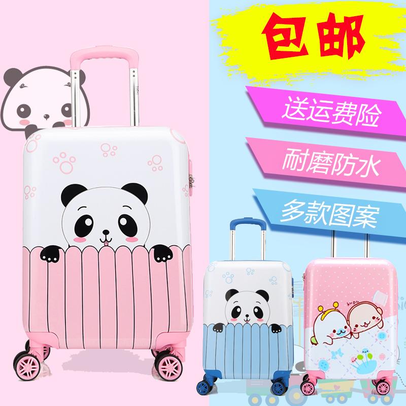 儿童行李箱男18寸拉杆箱女旅游公主可坐男童万向轮20寸19寸旅行箱