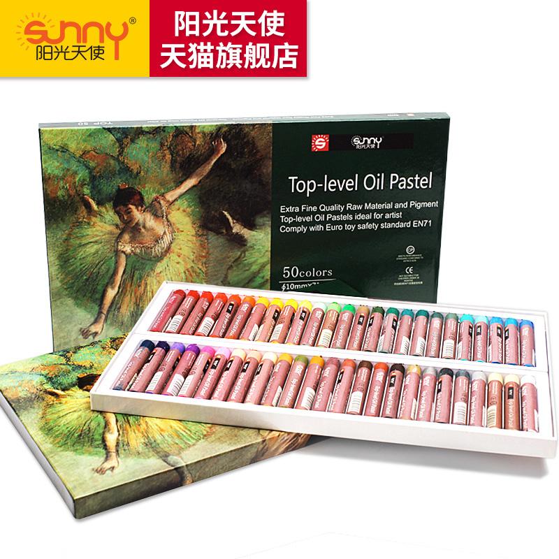阳光天使粉彩油画棒24色蜡笔儿童幼儿绘画炫彩笔盒装