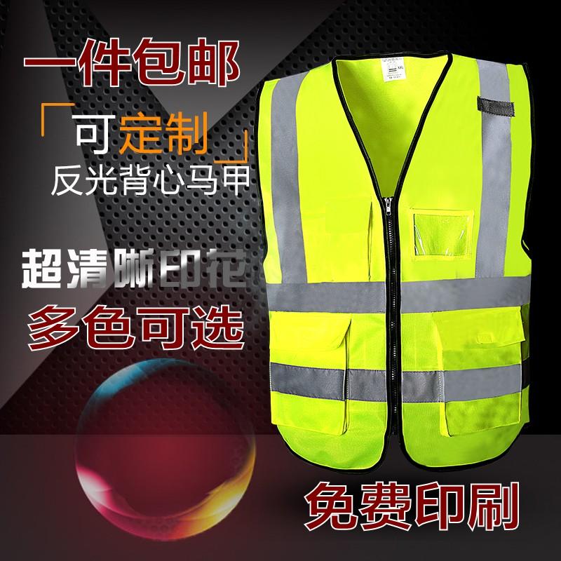 Жилет с высокой скорость дорога политика предупреждение безопасность одежда траффик жилет свет вспышка работа одежда отражающий одежда флуоресценция одежда
