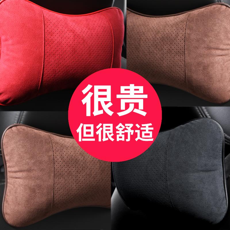 汽车头枕护颈枕翻毛皮枕头车用靠枕颈枕用品四季通用腰靠枕一对