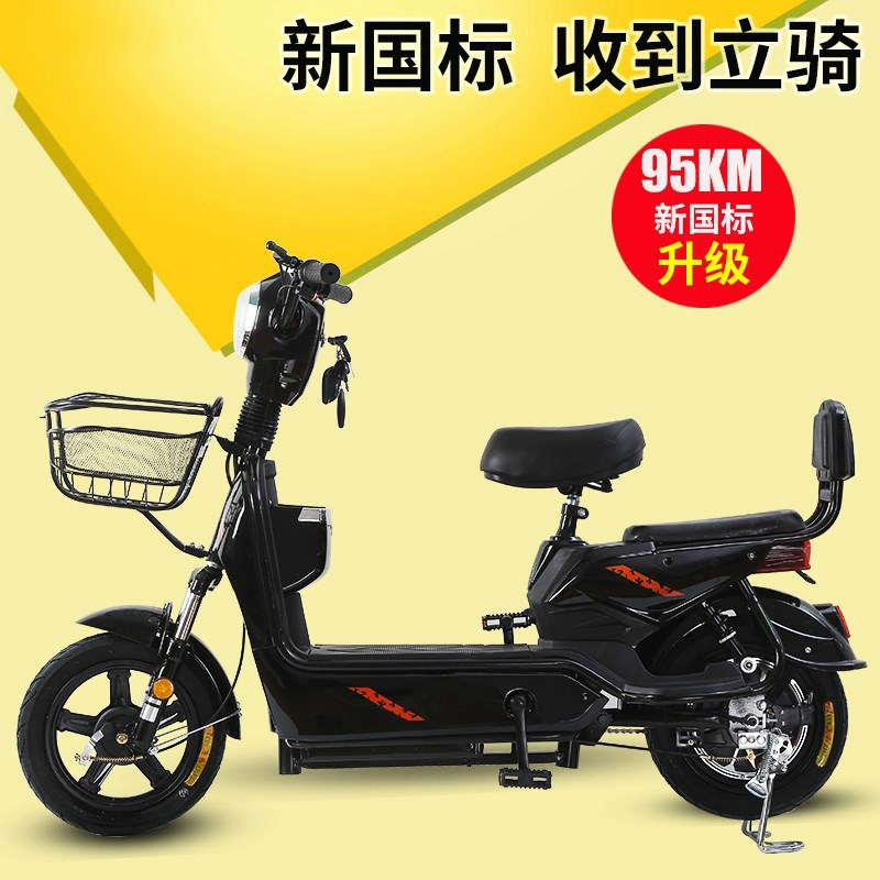 New fashion adult City scooter electric bicycle scooter inner and outer tire urban leisure scooter folding