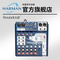 Soundcraft Sound NOTEPAD-8FX Anchor Tuning table recording sound card live K song USB simulation