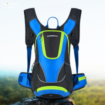 Anmeilu Ammilo Riding backpack outdoor running water bag shoulder bag walking mountaineering backpack 12L