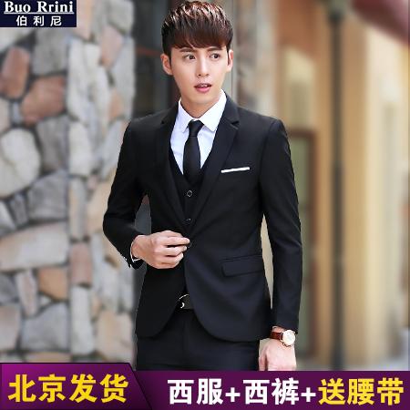西服套装男士三件套商务韩版修身职业正装新郎结婚伴郎小西装休闲