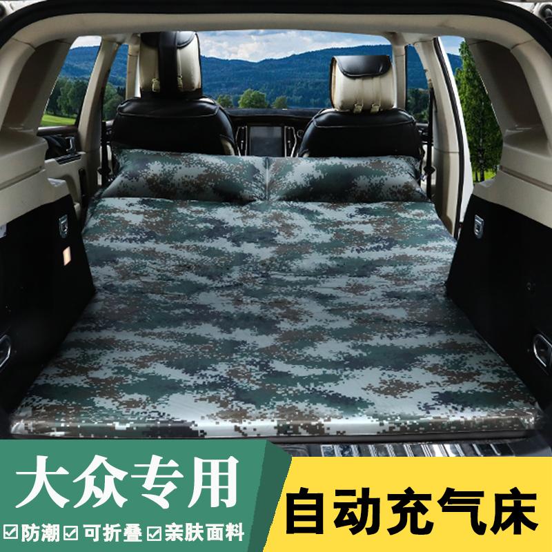 10-21新券车载充气床垫大众途观L探歌途岳探岳suv后备箱睡垫汽车后排旅行床
