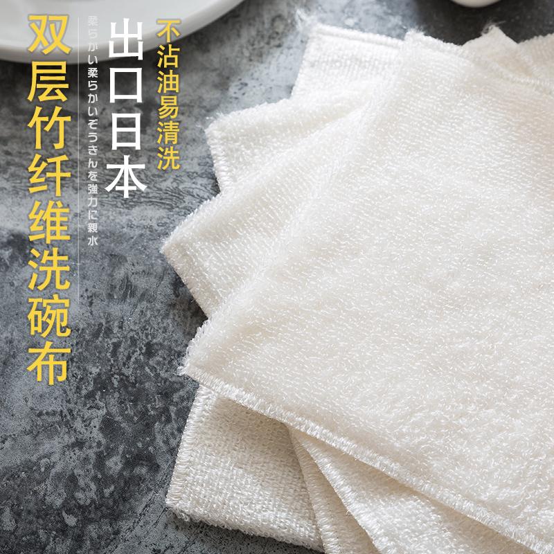 出口日本 竹纤维油利除不粘油洗碗布吸水不易掉毛厨房多功能抹布