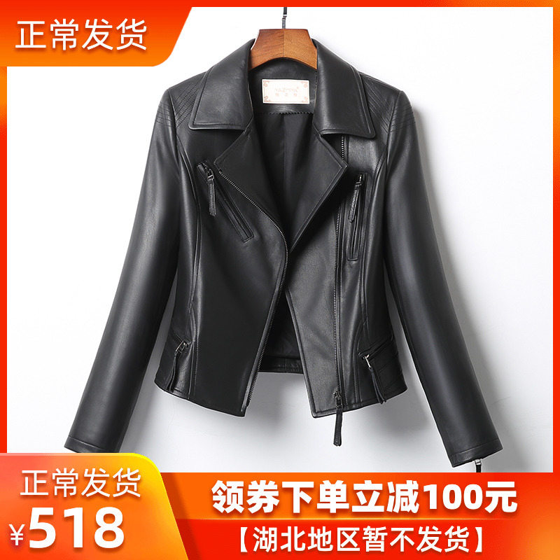 2020 spring new Haining sheepskin leather leather women's short motorcycle jacket thin suit small coat