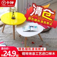 现代简约小茶几飘窗桌卧室窗台桌北欧迷你实木茶几(颜色随机)