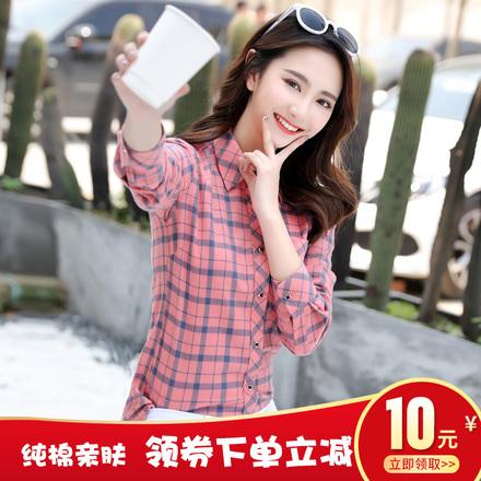 纯棉格子衬衫女士长袖2020春装新款韩版休闲上衣防晒春秋外套衬衣