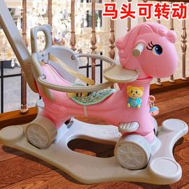 爱嘟嘟宝宝摇椅音乐木马摇摇马安全大号加厚儿童玩具1-2周岁礼物