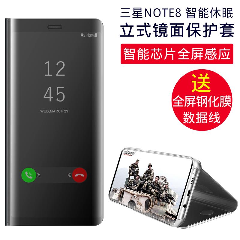 三星note8手机壳nt8保护套n0te8防摔n8个性外壳not8闹特八翻盖式