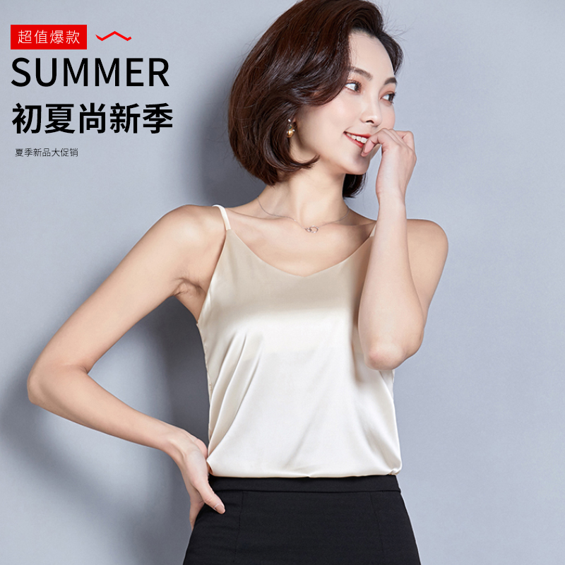 Summer new fashion sexy V-neck loose Satin suspender tank top womens summer versatile Korean version bottoming outside and inside