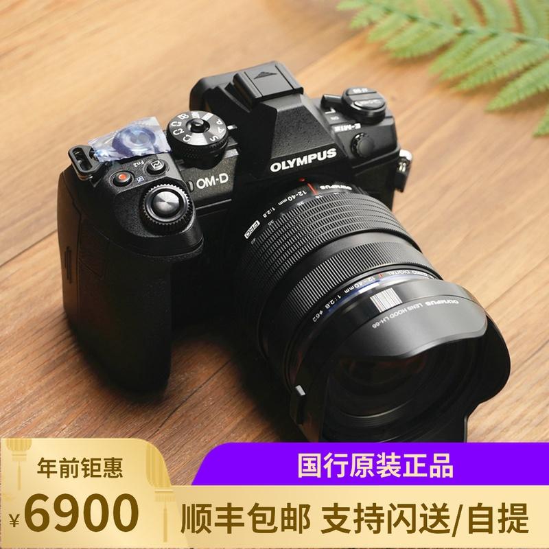 国行 奥林巴斯EM1 MARK II 微单相机 EM1二代 E-M1 II/12-40F2.8