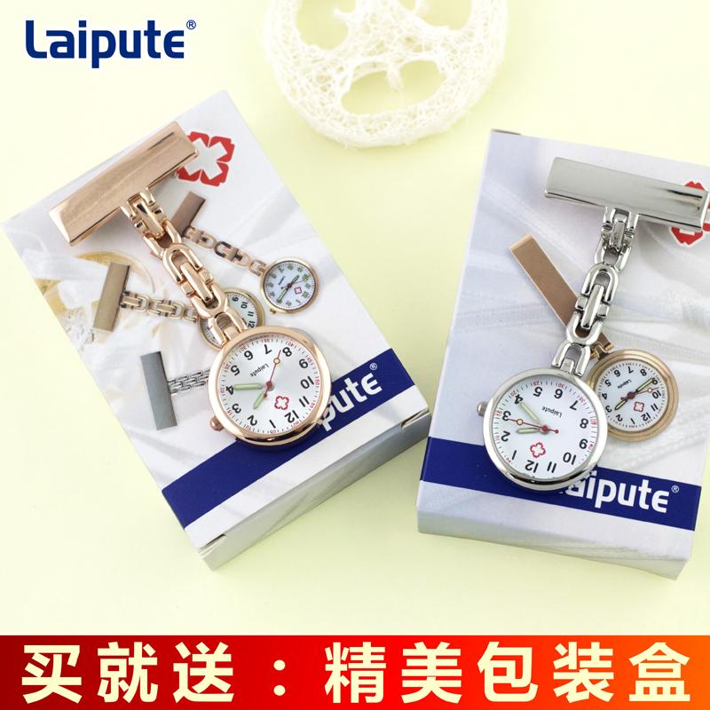 Карманные часы Артикул 613680648283