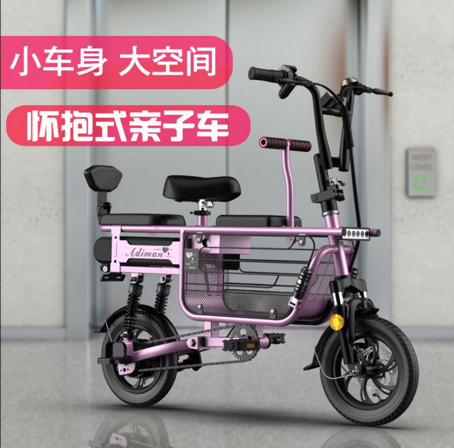 Long life bicycle for office workers