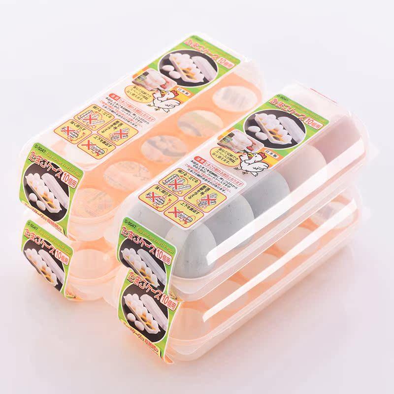 日本进口10格鸡蛋收纳盒冰箱保鲜储物盒可叠加鸡蛋托 4个装量贩价