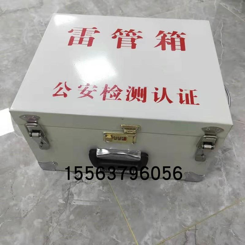Explosion proof steel plate nonel tube safe deposit box for coal mine