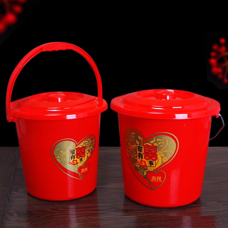 结婚用品新娘陪嫁塑料家用大号订婚收纳红色乔迁喜庆米桶带盖水桶