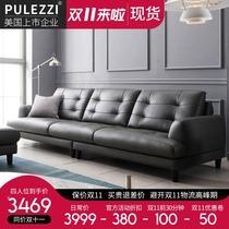 实木雕花别墅小户型大客厅会所珍珠白色家具组合123欧式真皮沙发