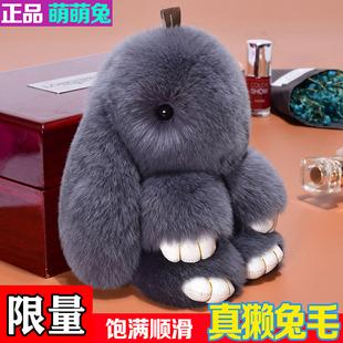 长毛兔毛绒玩具垂耳兔小兔子公仔玩偶迷你白兔兔手机挂饰书包挂件