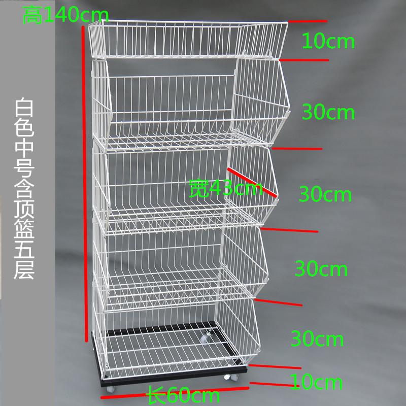 超市零食叠笼斜口篮货架 便利店 母婴玩具 商场药店展示架