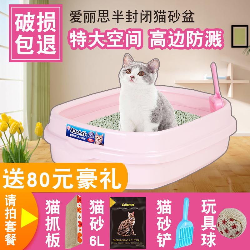 Китти туалет кот песок бассейн xl кот бассейн тянуть фекалии элис полузакрытый s айли мысль кот фекалии чаша