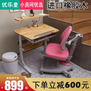 实木儿童学习桌小学生写字桌椅套装家用作业书桌组合男孩女孩