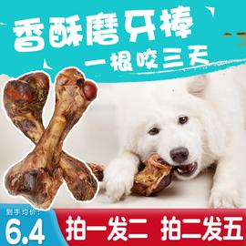 磨牙棒狗耐咬骨头牛棒骨补钙除口臭大小型犬幼犬训练宠物狗狗零食图片